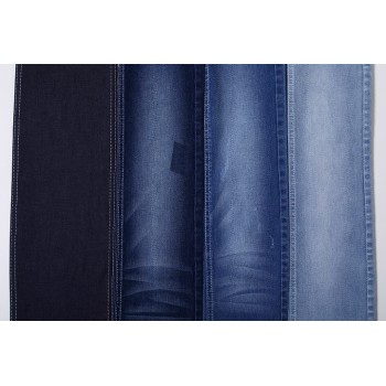 New design stretch jeans cotton polyester stocklot supplier denim fabric