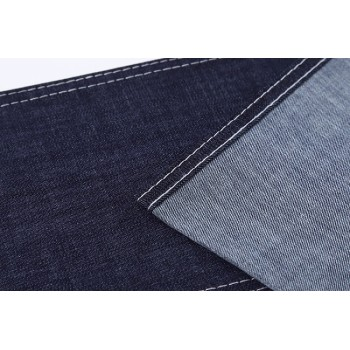 Hot sale polyester swatches stock lot cotton lycra denim fabric