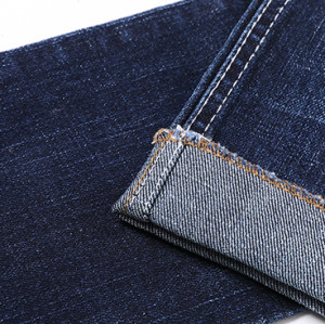 China factory price soft good quality stretch denim fabric