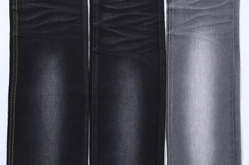 Factory price high grade cost-effective comfortable elastane denim fabric for jeans
