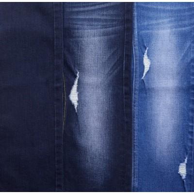 Custom high quality jeans soft denim fabric