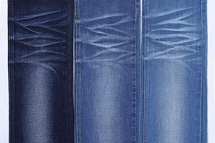 Newest design fashion high quality spandex denim fabric