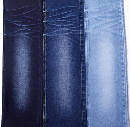 New fashion wholesale breathable stretch denim fabric