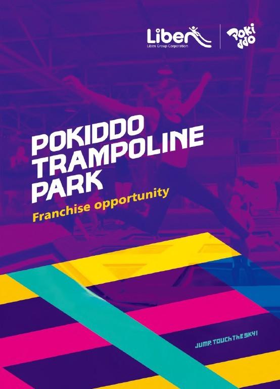 trampoline park franchise E brochure PDF