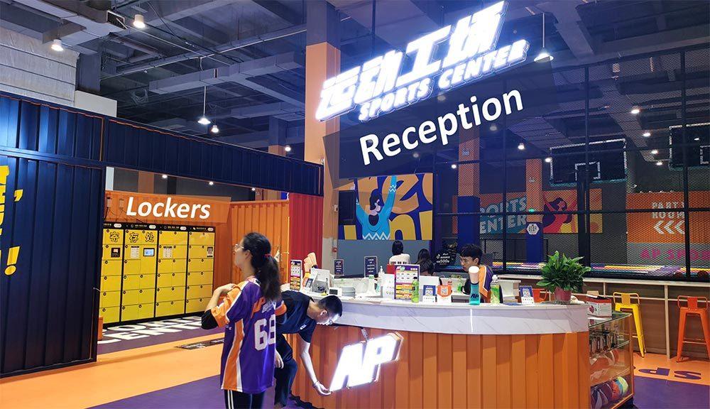 Family entertainment center reception