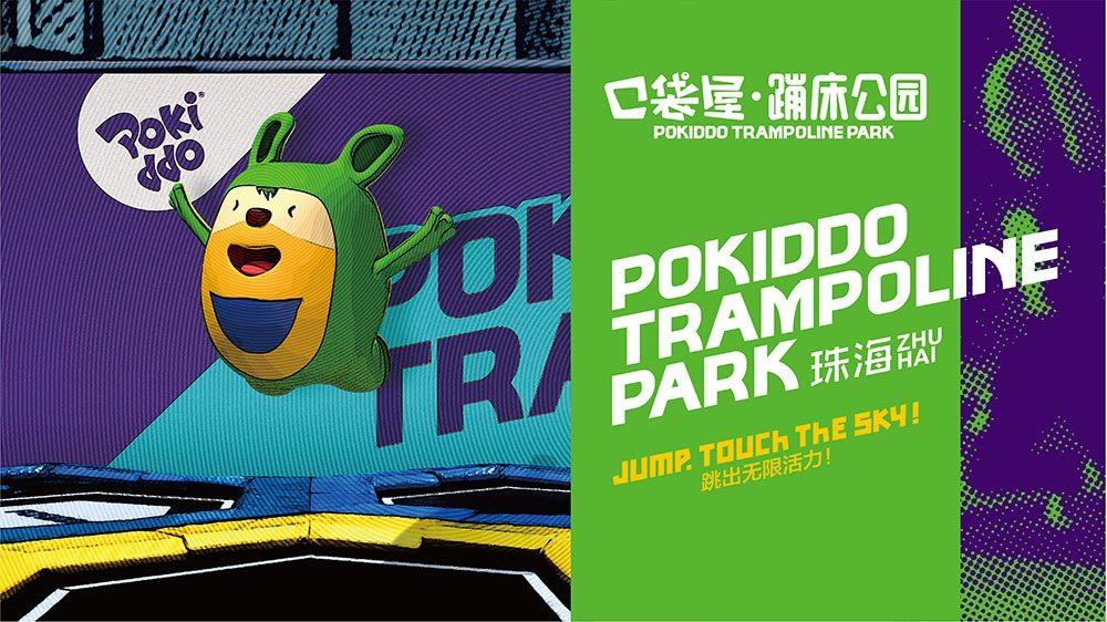 Pokiddo Trampoline Park Franchise