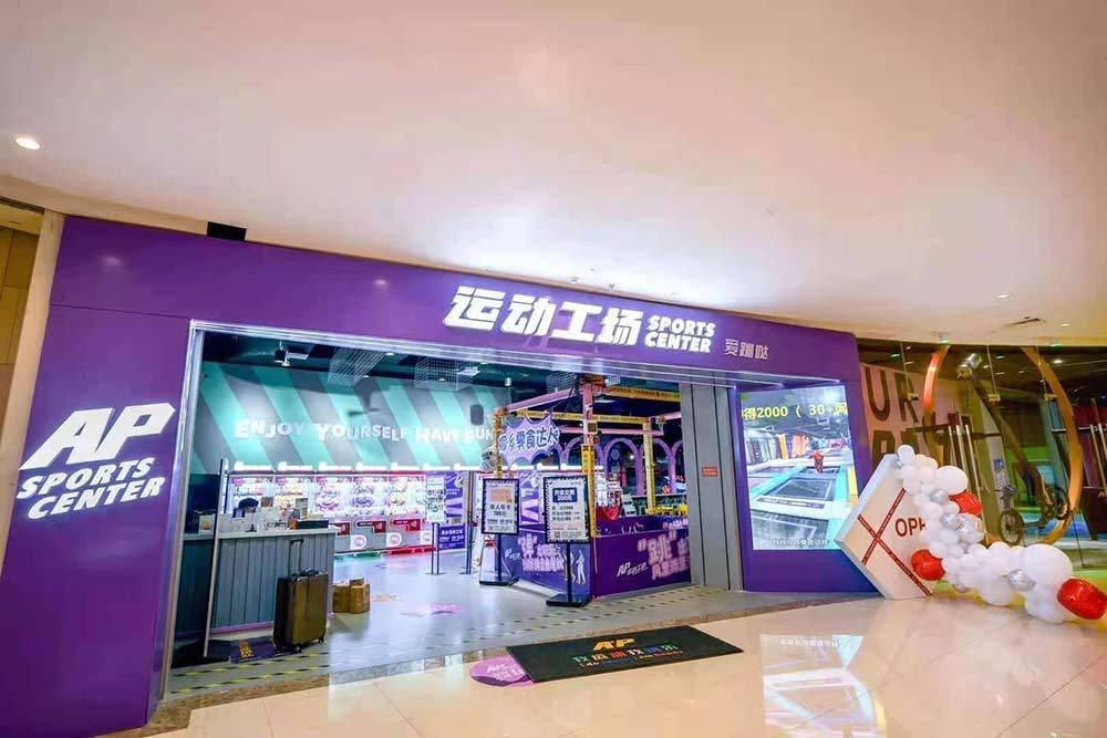 Shopping Mall FEC Shop Front