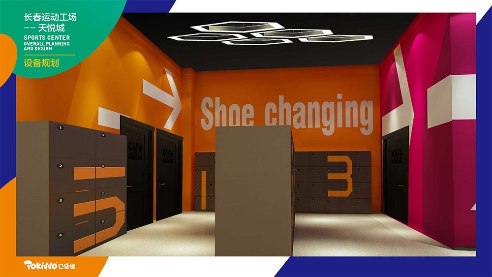 The Rest Area Design of Pokiddo Shoe Changing Area in Changchun
