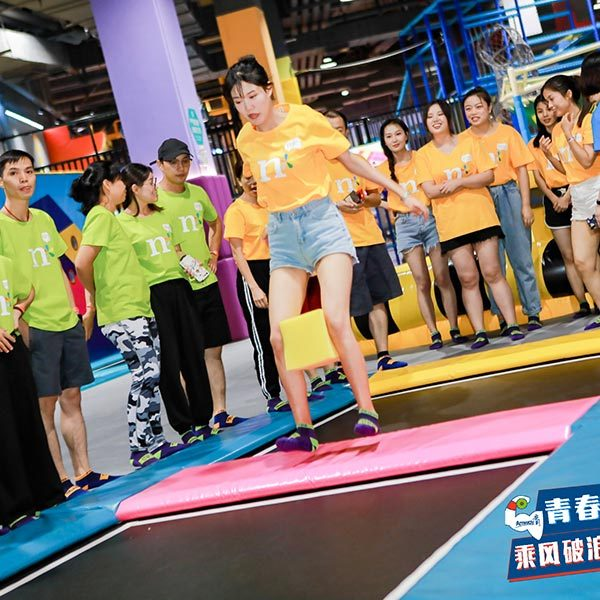 How to Attract More Visitors to Your Trampoline Park?