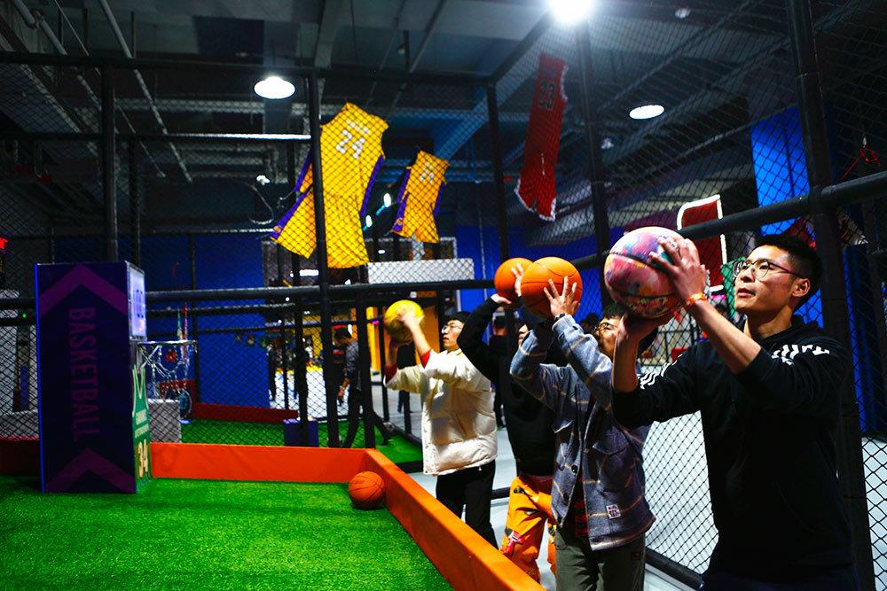 Interactive Basketball Shooting