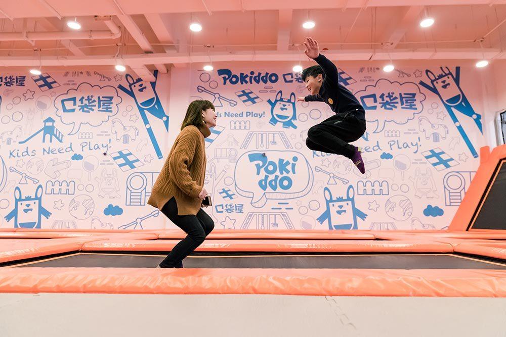 Pokiddo Trampoline Park Free Jumping