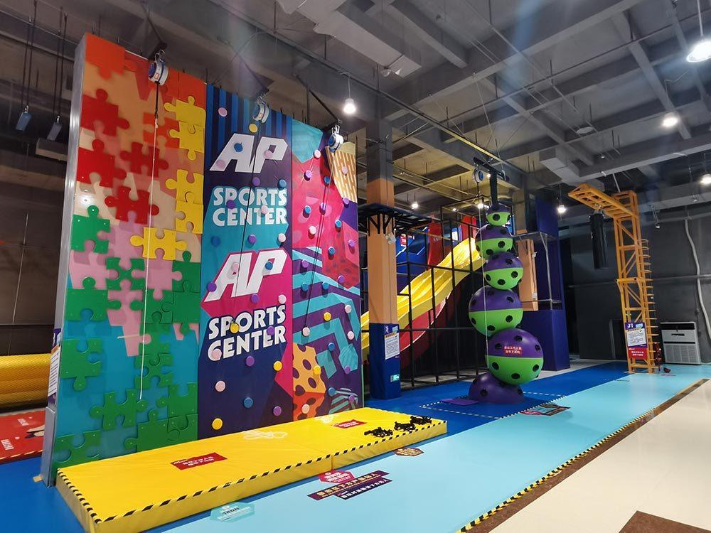 Pokiddo Challenge Attraction Astroball Climbing Wall (2)