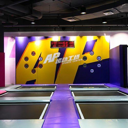 Interactive Tap Fun Wall - Pokiddo Trampoline Park Game