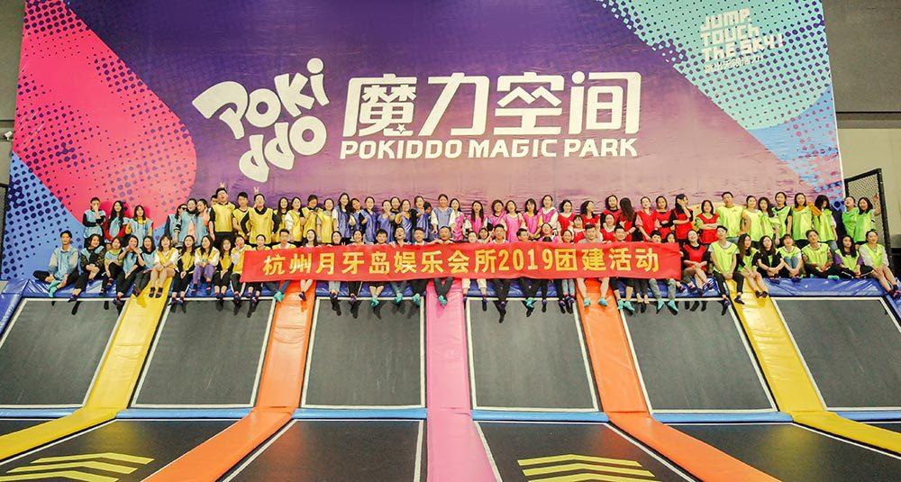 Hangzhou Pokiddo Trampoline Park Team-building
