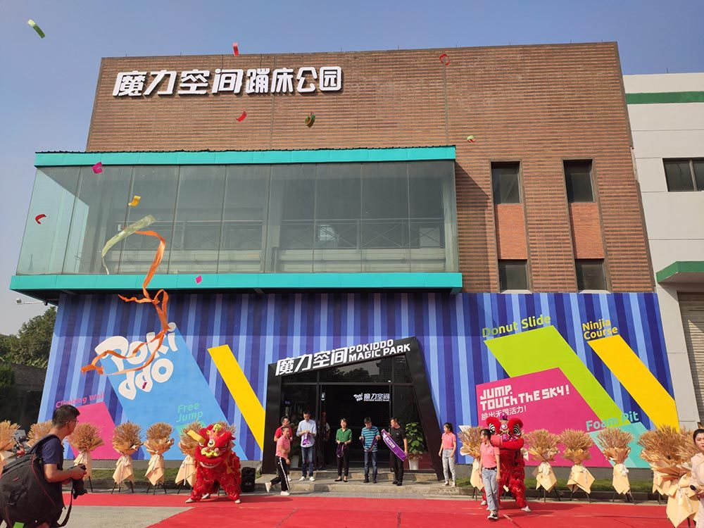 Grand Opening of Hangzhou Pokiddo Magic Trampoline Park