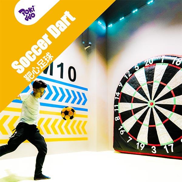 soccer dart