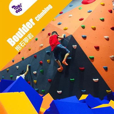 Boulder Climbing Wall - Indoor Rock Climbing Attraction