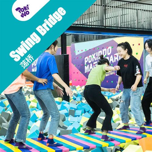 Swing Bridge - Indoor Trampoline Park Foam Pit Attraction