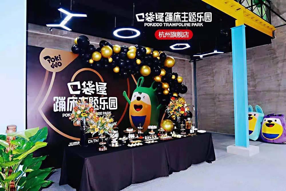 Hangzhou Pokiddo Trampoline Park Birthday Party