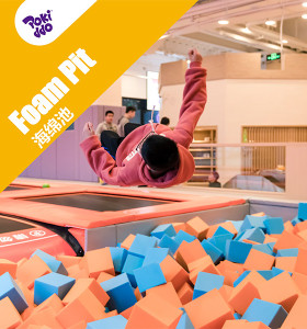 Foam Pit Zone - Popular Indoor Trampoline Park Attraction