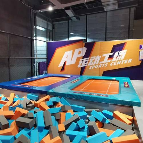 High Performance Trampoline - Professional Trampoline Park Attraction