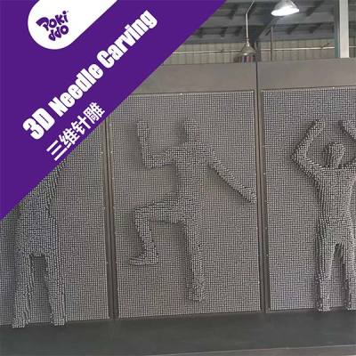 3D Needle Carving Wall - Amusement Park Attraction