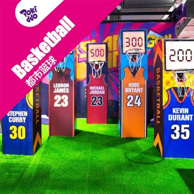 Interactive Basketball - Game for Trampoline Park/FEC