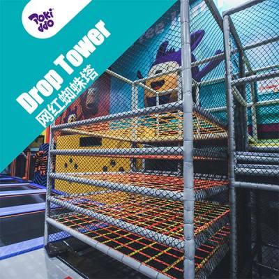 Spider Drop Tower - Indoor Trampoline Park Attraction