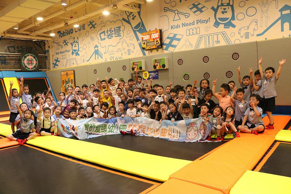 Pokiddo Trampoline Park Event School Trip