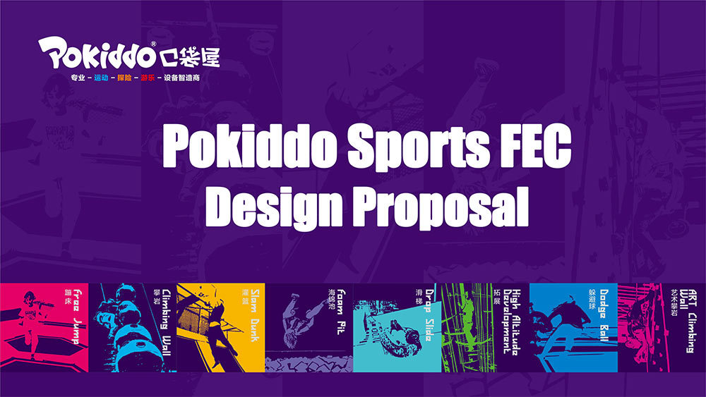 Pokiddo Family Entertainment Center Design Proposal (1)