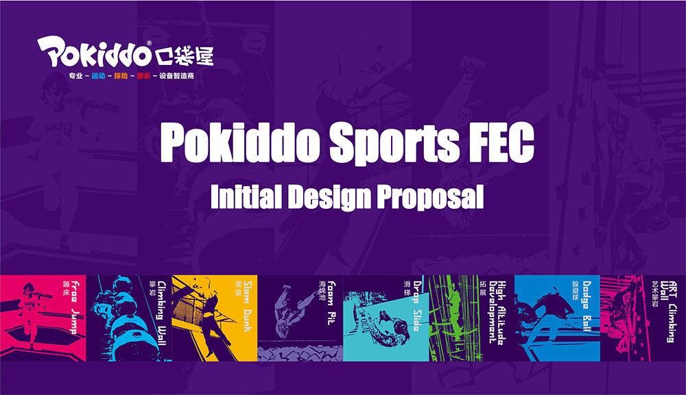 6000m2 Pokiddo Initial FEC Design