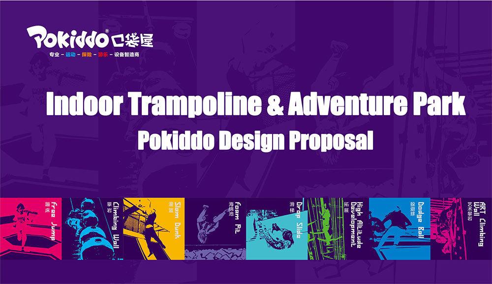 Pokiddo indoor trampoline and adventure park
