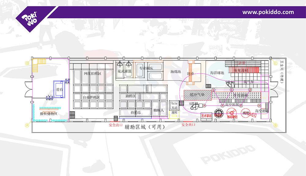 2000m2 Indoor Trampoline and Adventure Park Design(2)