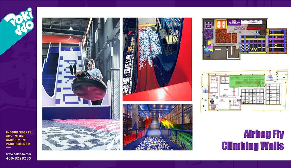 Jiangsu Pokiddo Trampoline Park Attractions (2)
