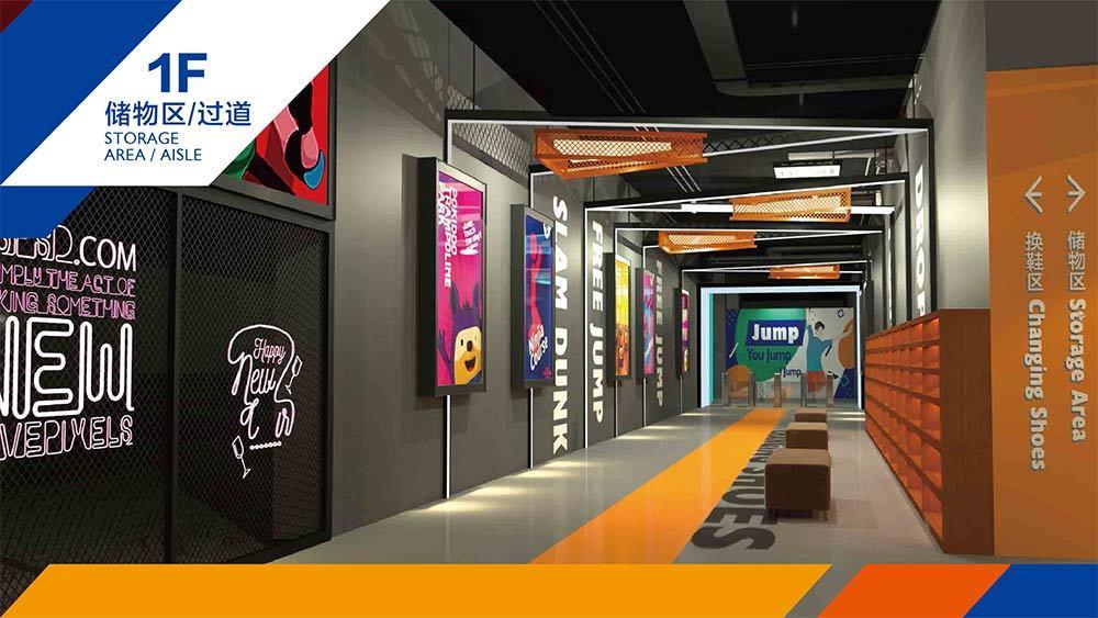 Tenglong Sports Center Indoor Trampoline and Adventure Park Design Proposal (4)