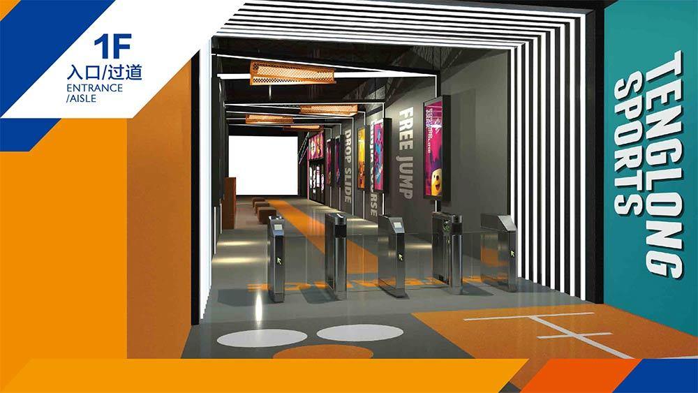 Tenglong Sports Center Indoor Trampoline and Adventure Park Design Proposal (6)