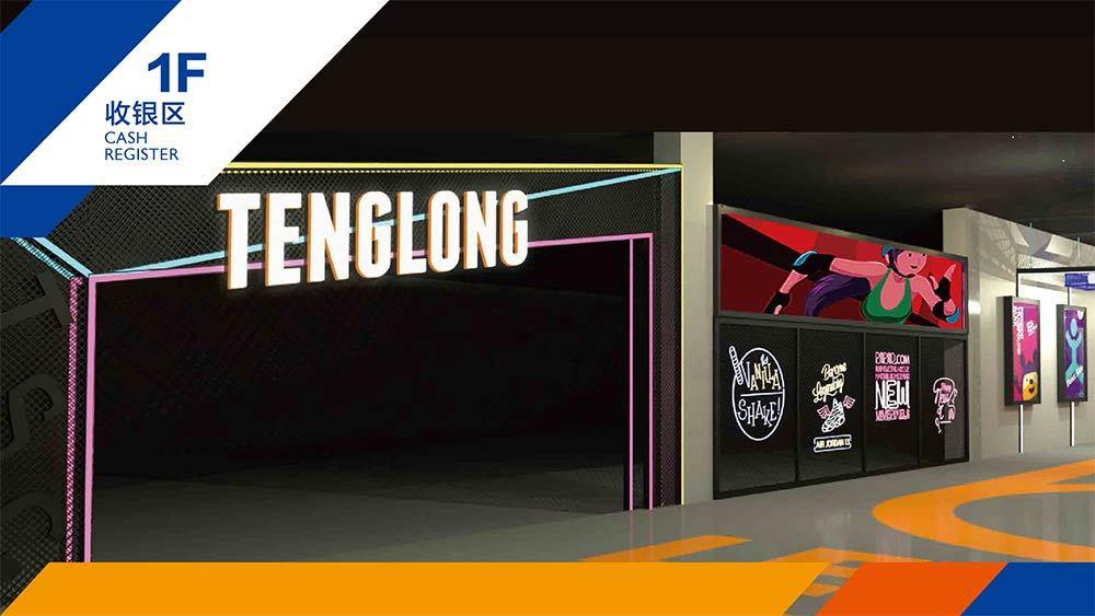 Tenglong Sports Center Indoor Trampoline and Adventure Park Design Proposal (7)
