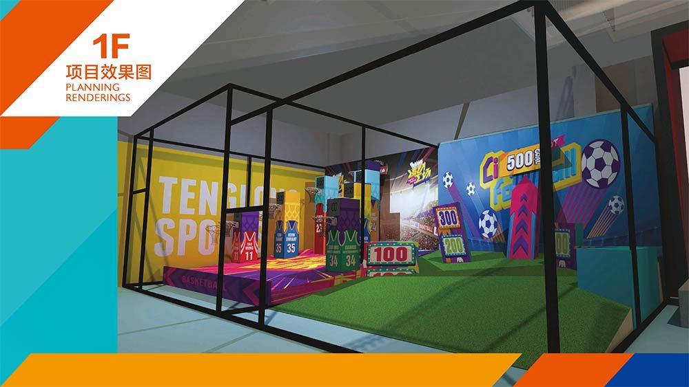 Tenglong Sports Center Indoor Trampoline and Adventure Park Design Proposal (12)