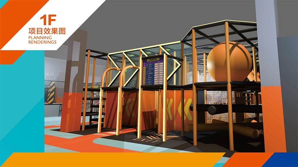 Tenglong Sports Center Indoor Trampoline and Adventure Park Design Proposal (14)