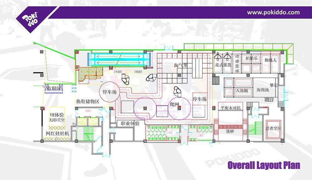 Nantong Indoor Playground and Trampoline Park Design (1)