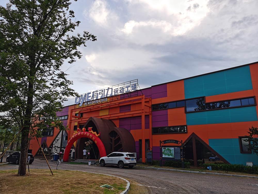 Huzhou ONE Indoor Trampoline and Adventure Park(1)