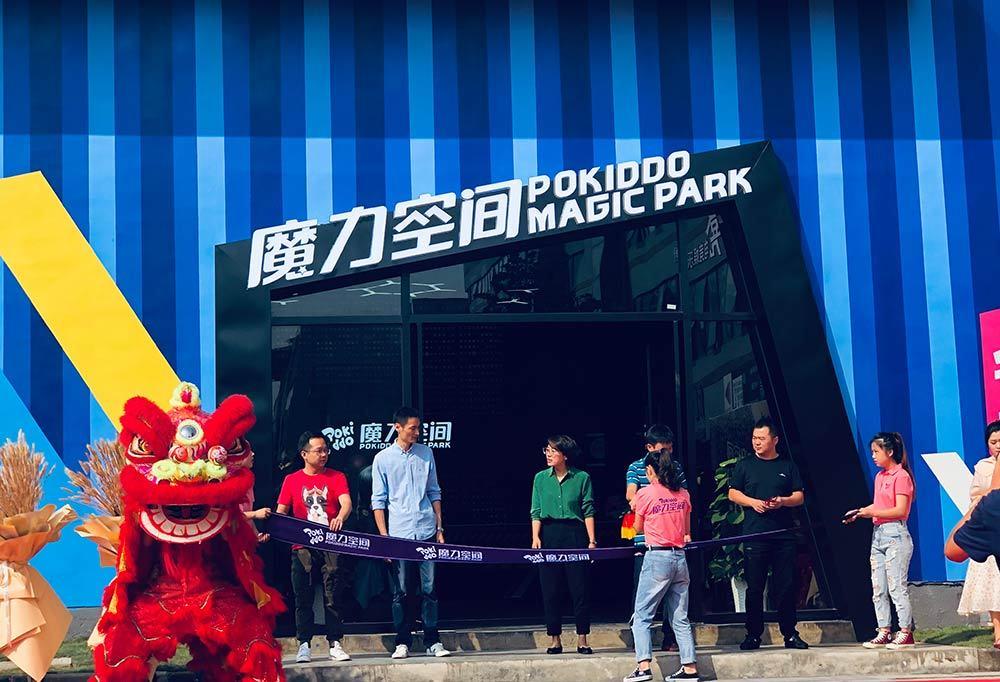 Pokiddo Magic Park Grand Opening Event