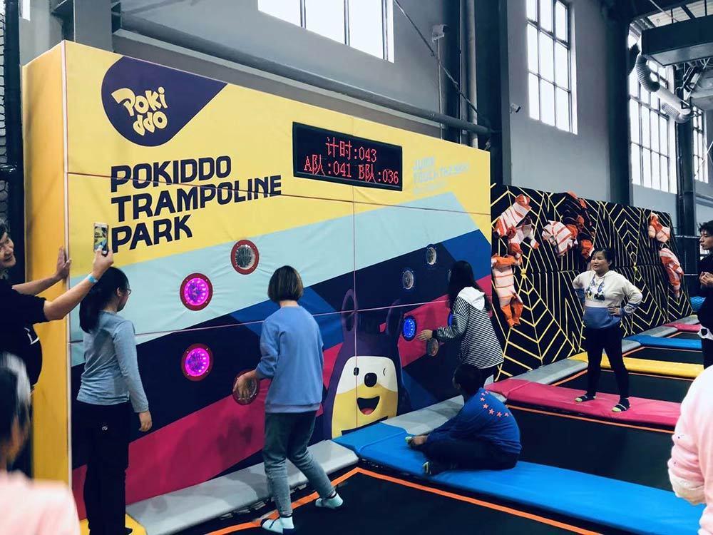 Changzhou Pokiddo trampoline park(2)