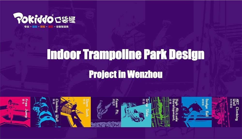 Pokiddo AP Sports Center Trampoline Park Design (1)