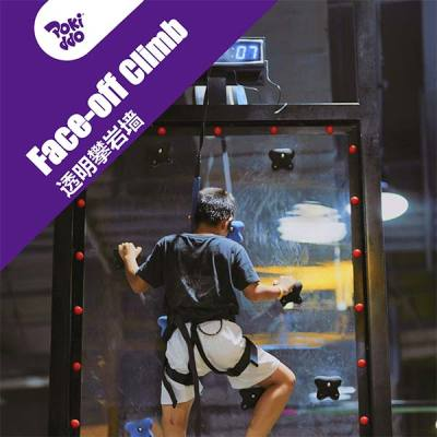Face-off Climbing Wall - Indoor Adventure Attraction
