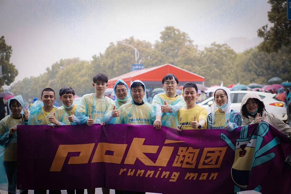 Pokiddo 'Running Man' Attended Wenzhou Marathon(4)