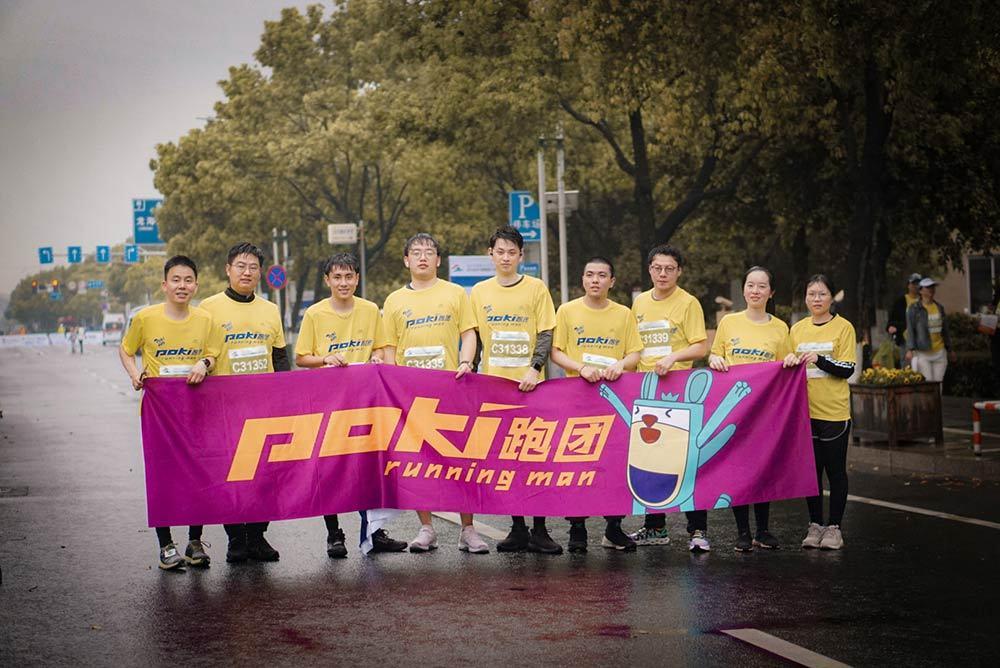 Pokiddo 'Running Man' Attended Wenzhou Marathon(2)