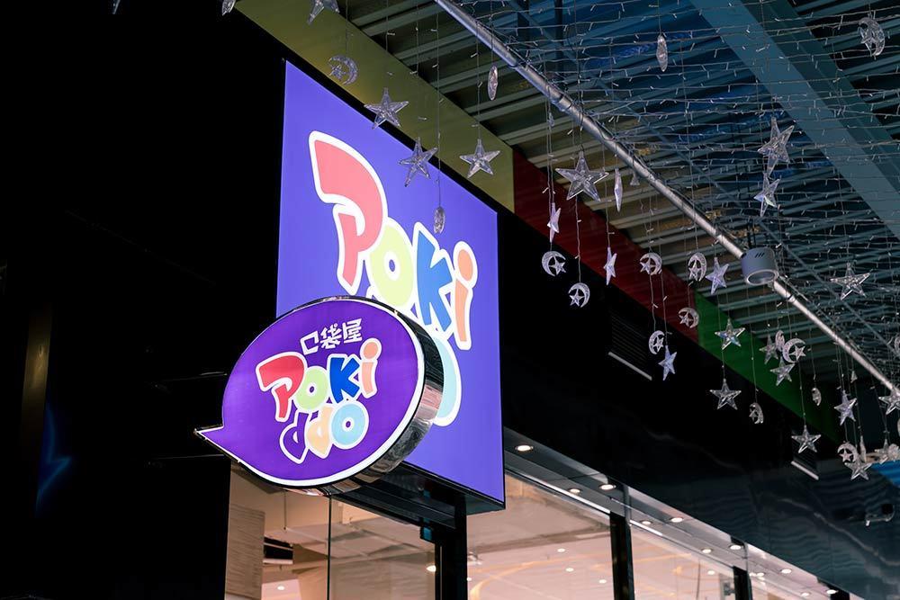 Pokiddo Brand