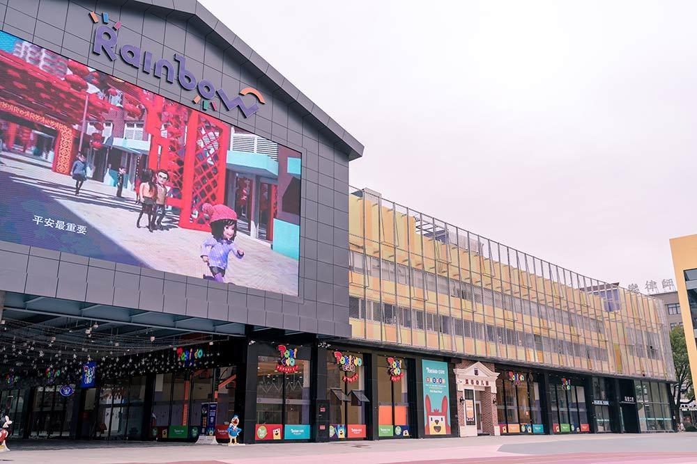 Commercial Complexes Indoor Amusement Park