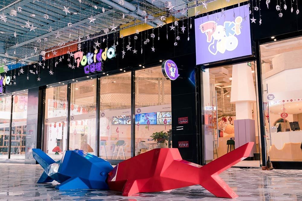 Commercial Complexes Indoor Amusement Park(1)